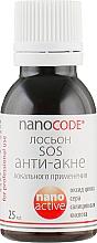 Парфумерія, косметика Лосьйон - NanoCode Activ Lotion SOS