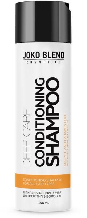 Бессульфатный шампунь-кондиционер для всех типов волос - Joko Blend Deep Care Shampoo