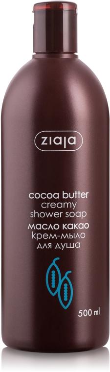 """Гель-крем для душа """"Масло какао"""" - Ziaja Shower Gel"""