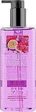 "Духи, Парфюмерия, косметика Мыло для рук ""Маракуйя и арбуз"" - Grace Cole Fruit Works Hand Wash Passion Fruit & Watermelon"