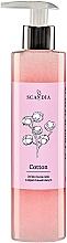 Духи, Парфюмерия, косметика Гель для мытья тела с хлопковым маслом - Scandia Cosmetics Cotton