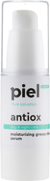 Антиоксидантна зволожуюча сиворотка з екстрактом плаценти і вітамінами С+Е - Piel Cosmetics Gialur Antiox Pure Salvation — фото N3