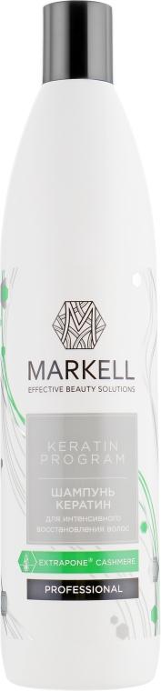 """Шампунь для волос """"Интенсивное восстановление"""" - Markell Cosmetics Keratin Program"""