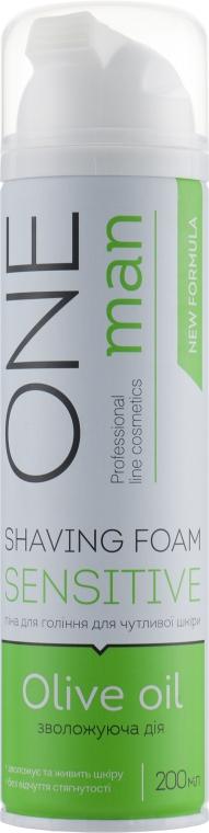 Пена для бритья с оливковым маслом - Iceberg Group One Man Olive Oil Sensitive Shaving Foam