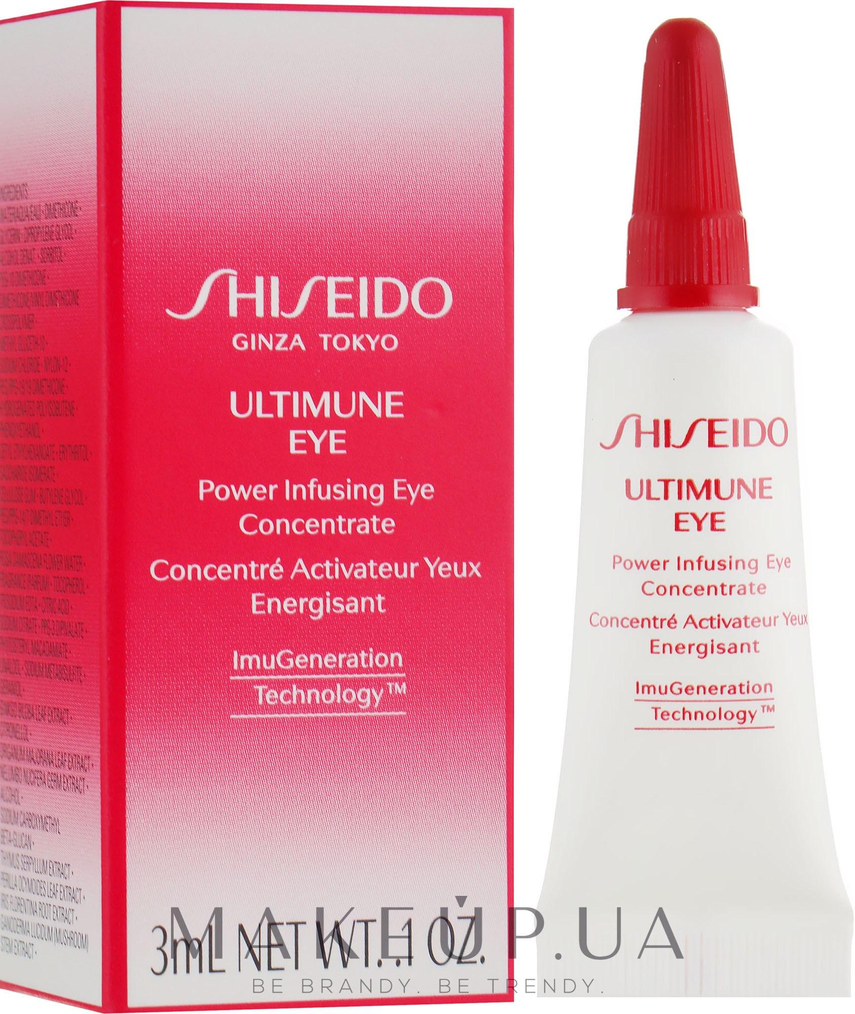 Концентрат для кожи вокруг глаз - Shiseido Ultimune Power Infusing Eye Concentrate (пробник) — фото 3ml