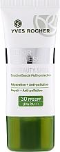 Духи, Парфюмерия, косметика Защитный крем для лица - Yves Rocher Elixir Jeunesse UV Beauty Shield SPF30