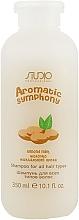 Духи, Парфюмерия, косметика Шампунь для всех типов волос с молочком миндального ореха - Kapous Professional Studio Shampoo Almond Milk