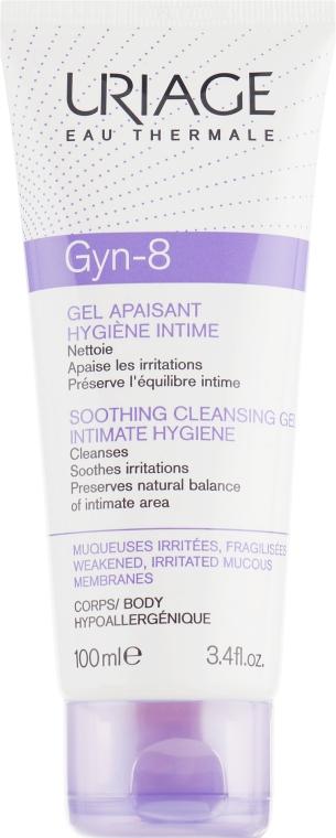 Гель для интимной гигиены - Uriage GYN-8 Toilette Intime Gel Apaisant