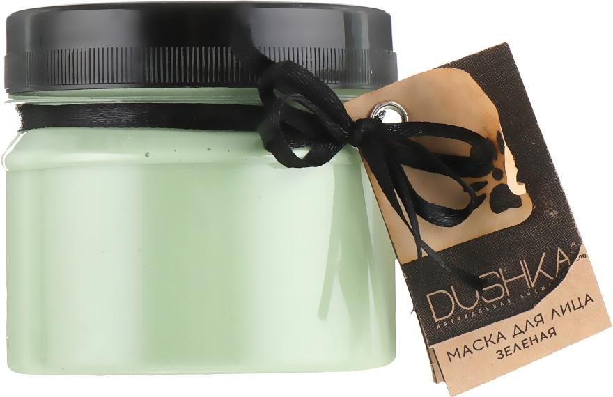 "Маска для лица ""Зеленая"" - Dushka"