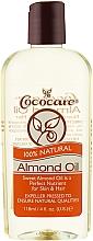Духи, Парфюмерия, косметика Миндальное масло - Cococare 100% Natural Almond Oil
