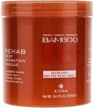 Духи, Парфюмерия, косметика Маска для окрашенных волос - Alterna Bamboo UV+ Color Protection Rehab Deep Hydration Masque
