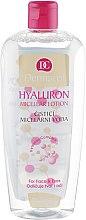 Духи, Парфюмерия, косметика Мицеллярная вода с гиалуроновой кислотой - Dermacol Hyaluron Micellar Lotion