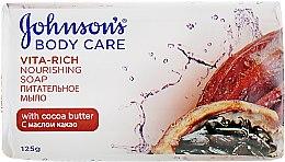 Духи, Парфюмерия, косметика Питательное мыло с Маслом Какао - Johnson's® Body Care Vita Rich Soap