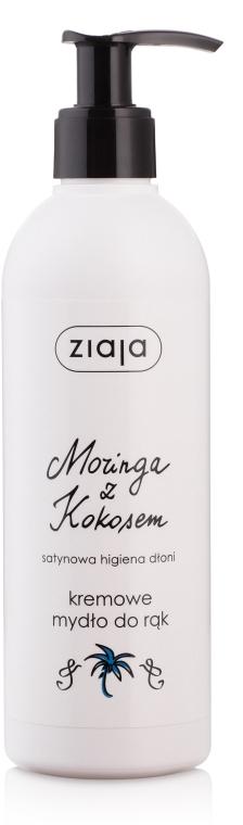"""Кремовое мыло для рук """"Моринга с кокосом"""" - Ziaja"""