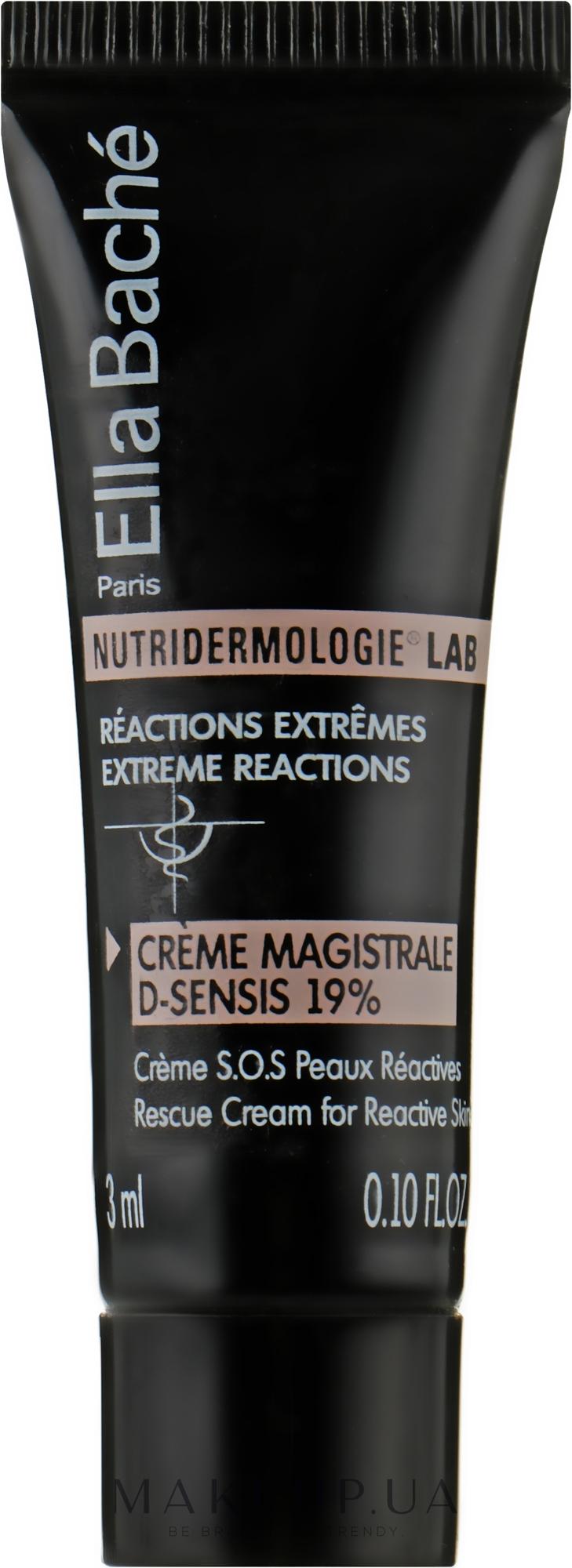 Крем для шкіри підвищеної чутливості - Ella Bache Nutridermologie® Lab Creme Magistral D-Sensis 19 % (пробник) — фото 3ml