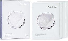 Духи, Парфюмерия, косметика Набор нано-патчей для лица - Petalare Multy Spot