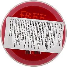Духи, Парфюмерия, косметика Моделирующая помада для укладки волос - Maxima Free Style Plastic Paste