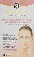 Духи, Парфюмерия, косметика Пластыри косметические на гелевой основе для проблемной кожи - Skinlite Spot Reducer Gel Patches