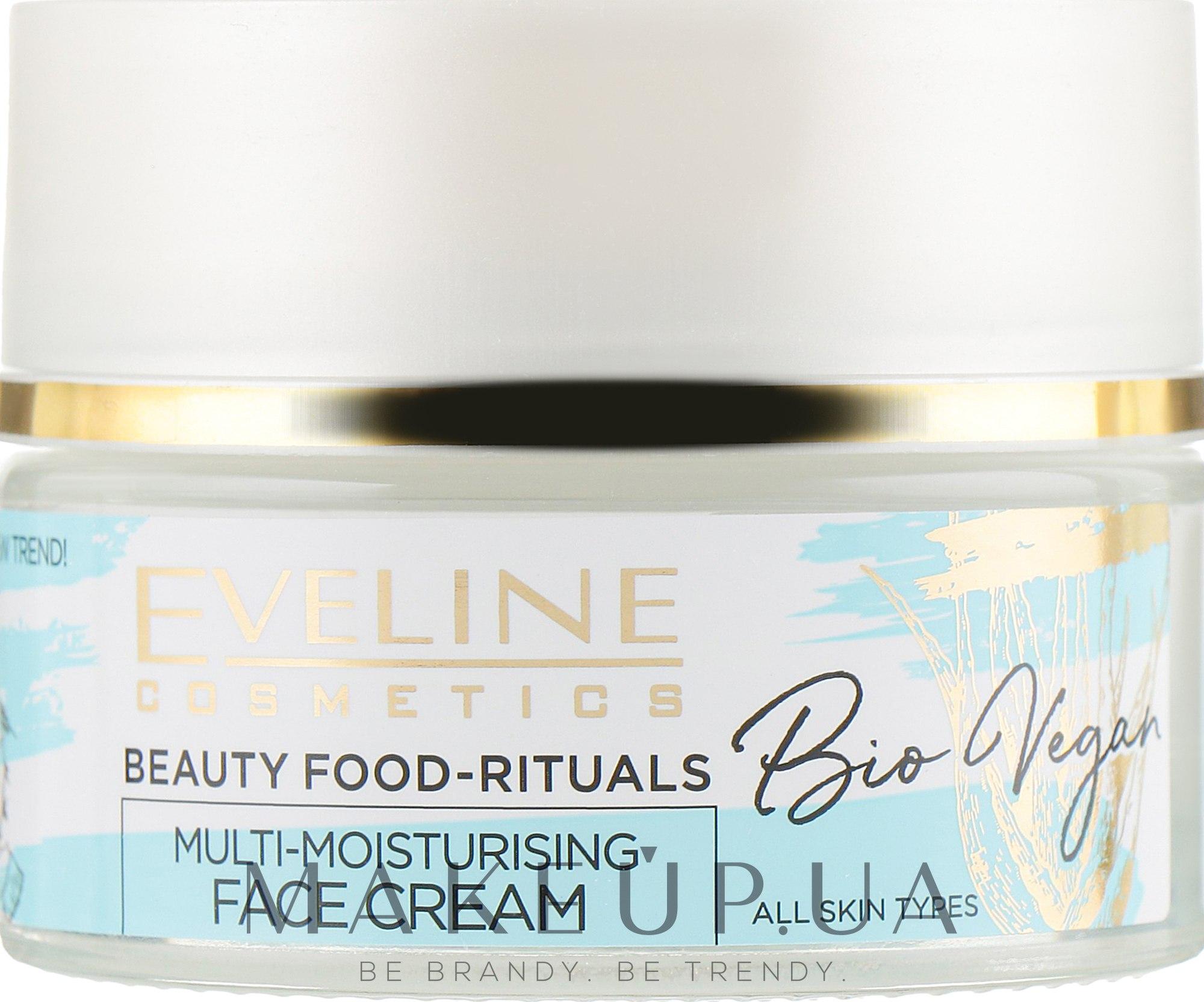 Крем для лица - Eveline Cosmetics Beauty Foods Bio Vegan Cream — фото 50ml