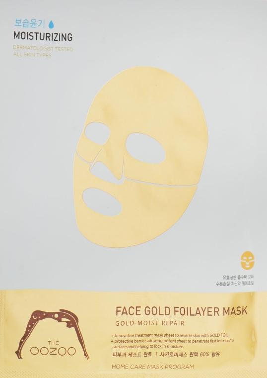 "Трехслойная маска для лица ""Золото"" - The Oozoo Face Gold Foilayer Mask"