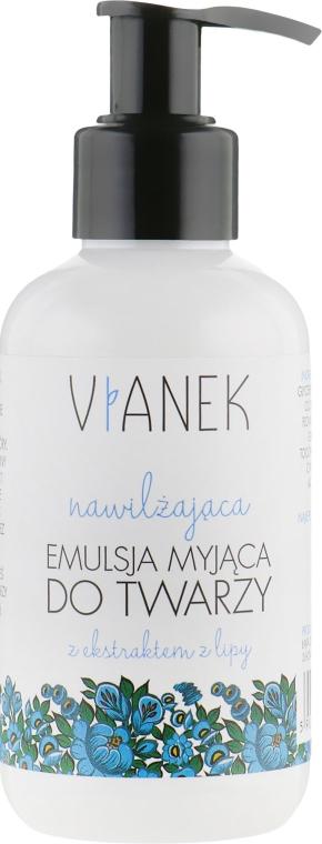 Очищающая эмульсия для сухой и чувствительной кожи - Vianek