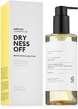 Духи, Парфюмерия, косметика Гидрофильное масло увлажняющее - Missha Super Off Cleansing Oil Dryness Off