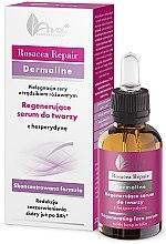 Парфумерія, косметика Регенеруюча сироватка для обличчя - Ava Laboratorium Rosacea Repair Serum