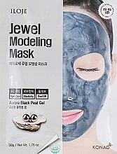 "Духи, Парфюмерия, косметика Маска для лица ""Aurora Black Pearl"" - Konad Iloje Jewel Modeling Mask"