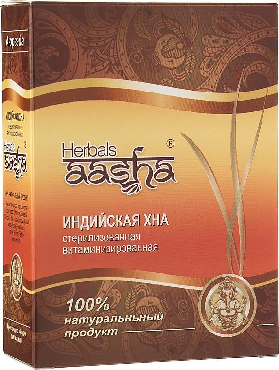 Стерилизованная витаминизированная Индийская хна - Aasha Herbals