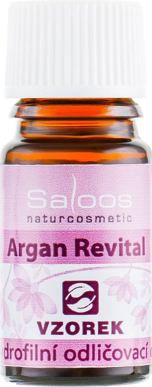 """Гидрофильное масло """"Аргана"""" - Saloos Argan Revital (мини)"""