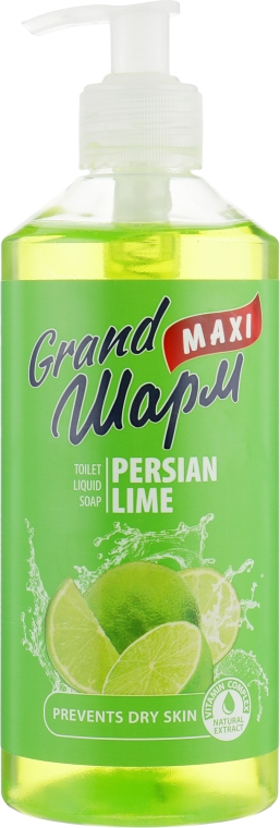 "Мыло жидкое ""Персидский лайм"" - Grand Шарм Maxi Persian Lime Toilet Liquid Soap"
