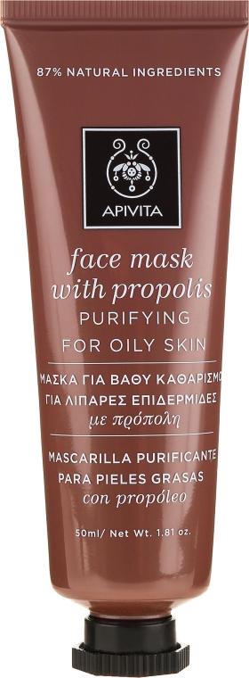 """Маска для лица с прополисом """"Очищение для жирной кожи"""" - Apivita Purifying Face Mask for Oily Skin"""