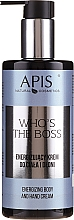 Духи, Парфюмерия, косметика Бодрящий крем для тела и рук - APIS Professional Who's The Boss Energizing Body And Hand Cream