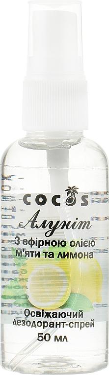 """Дезодорант-спрей """"Алунит"""" с эфирным маслом мяты и лимона - Cocos"""