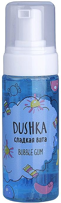 """Сладкая вата для тела """"Жвачка"""" - Dushka Bubble Gum Shower Foam"""