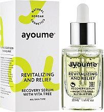 Духи, Парфюмерия, косметика Витаминная сыворотка для лица - Ayoume Vita Tree Recovery Serum