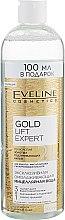 Парфумерія, косметика Міцелярна вода - Eveline Cosmetics Gold Lift Expert