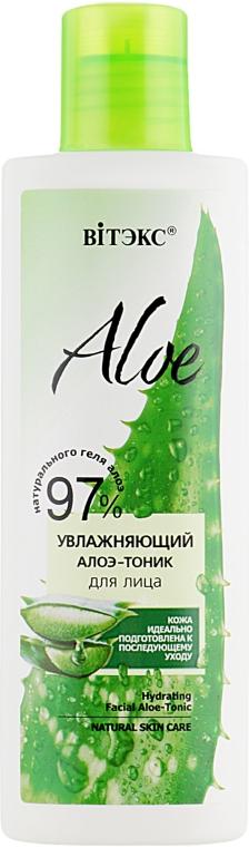Увлажняющий тоник для лица - Витэкс Aloe Hydrating Facial Gel-Tonic