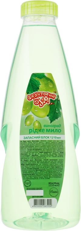 """Жидкое мыло """"Виноград"""" - Pirana """"Фруктовый Бум"""" (сменный блок)"""