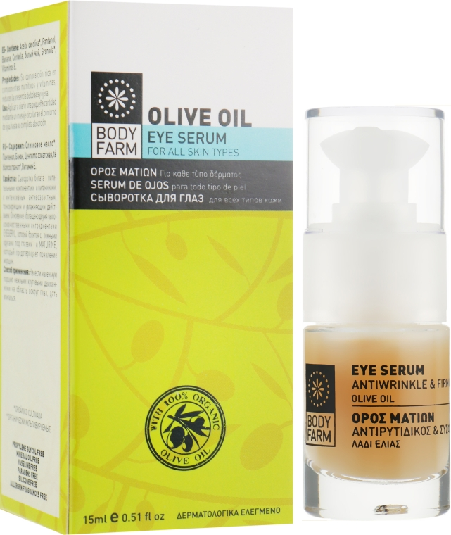 Сыворотка для кожи вокруг глаз с оливковым маслом - Bodyfarm Olive Oil Line Eye Serum