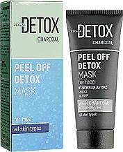 Духи, Парфюмерия, косметика Детокс маска-пленка с углем для лица - Regal Detox Peel Off Detox Mask