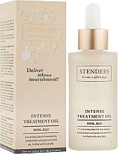 Духи, Парфюмерия, косметика Масло для лица с маточным молочком - Stenders Royal Jelly Intense Treatment Oil
