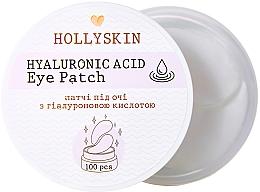 Духи, Парфюмерия, косметика Патчи под глаза с гиалуроновой кислотой - Hollyskin Hyaluronic Acid Eye Patch