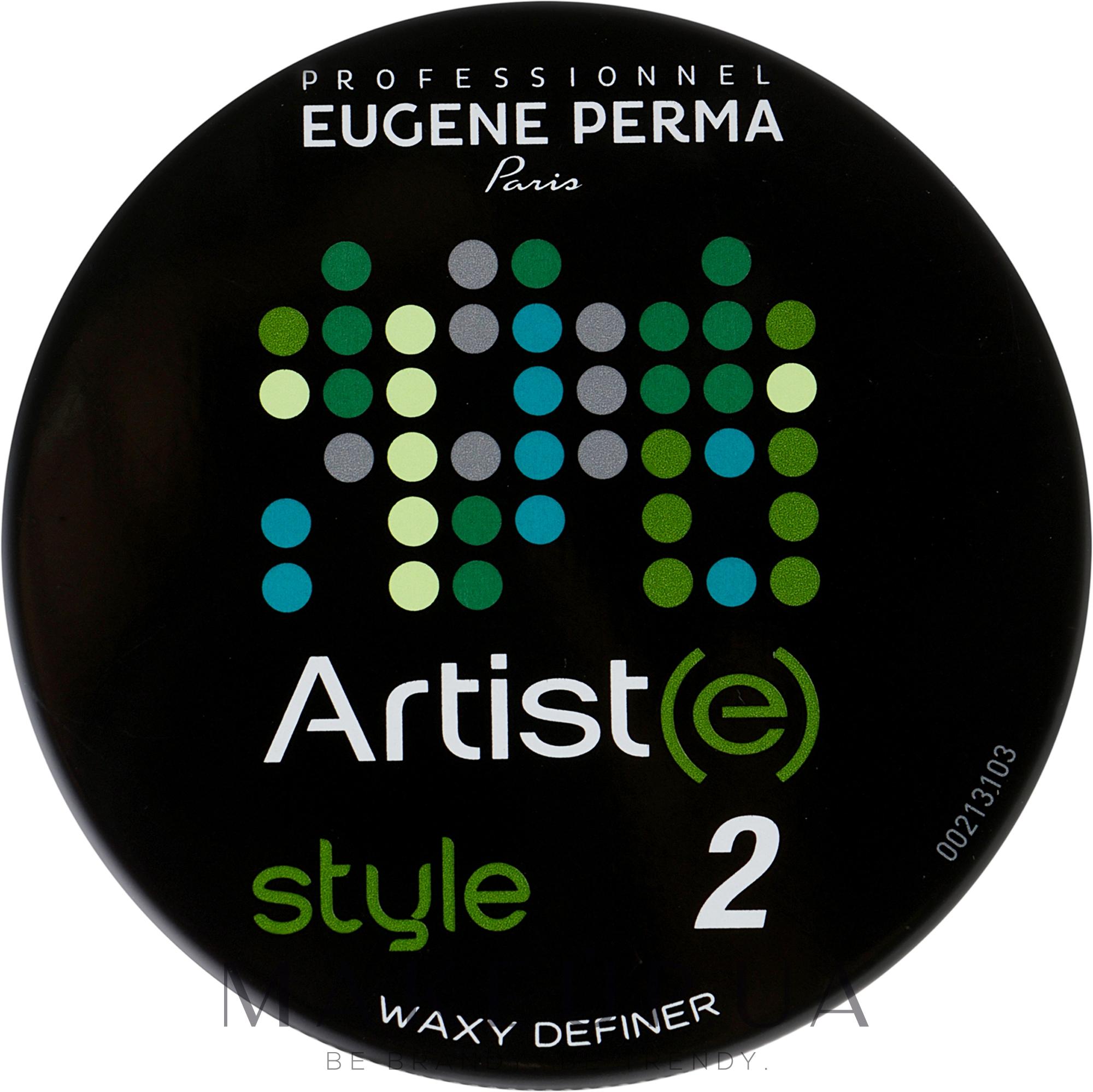 Віск для сяйва волосся - Eugene Perma Artist(e) Brilliance — фото 75g