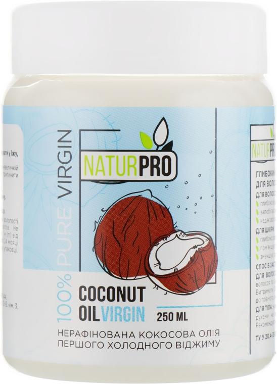 Нерафинированное кокосовое масло - NaturPro Coconut Oil Virgin