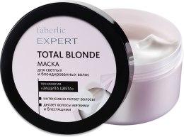 Духи, Парфюмерия, косметика Маска для светлых и блондированных волос - Faberlic Expert Hair Mask