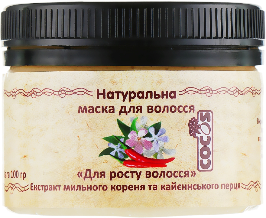 """Натуральная маска для ухода за волосами """"Для роста волос"""" - COCOS"""