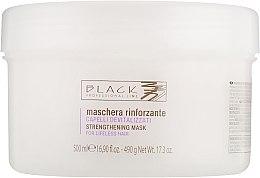 Духи, Парфюмерия, косметика Маска-кондиционер укрепляющая для сухих и ослабленных волос - Black Professional Line Strengthening Hair Mask