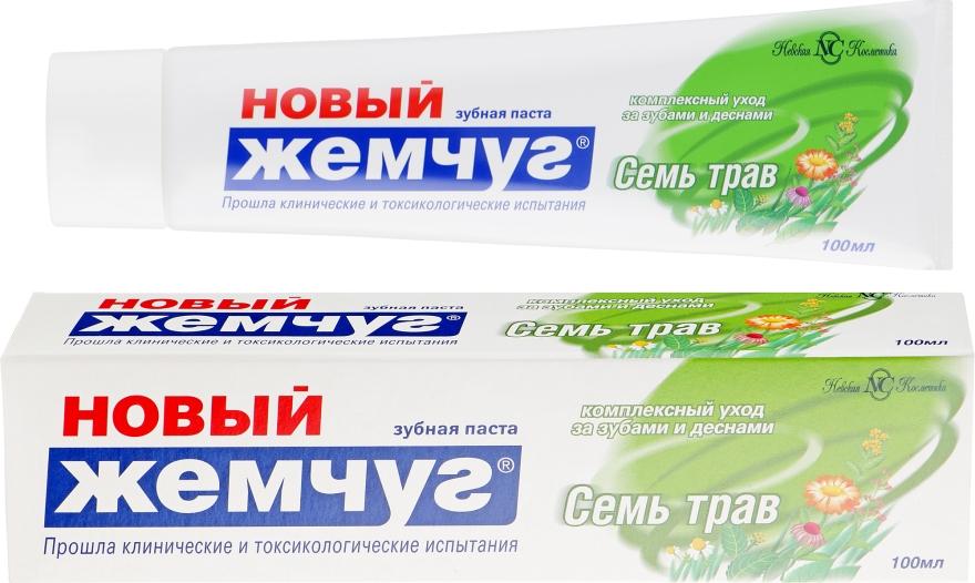 """Зубная паста """"Семь Трав"""" - Новый Жемчуг"""