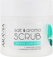 Духи, Парфюмерия, косметика Скраб для ног с морской солью и вербеной тропической - Aravia Professional Salt & Aroma Scrub